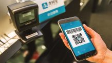 Dijital Kredi Nedir? Dijital Kredi Nasıl Alınır? 2020